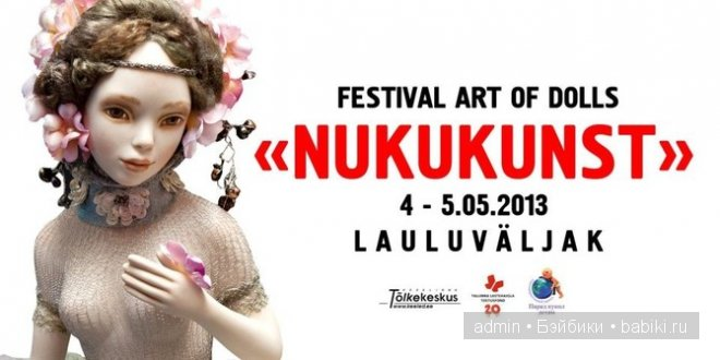 "ART of Dolls ""NukuKunst"" Tallin 4 - 5 May 2013 Bc466e4d38"