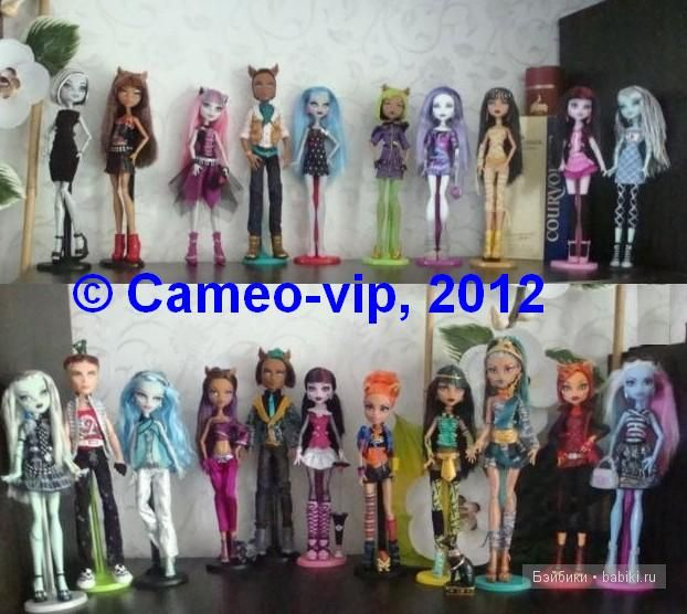 ��������� ����� Monster High...