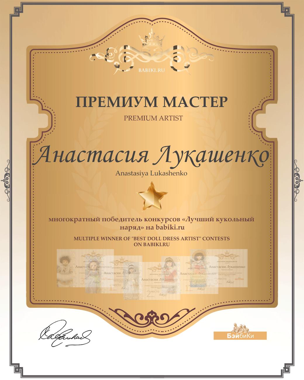best-master